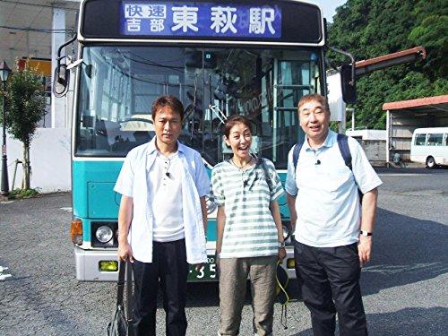 ローカル路線バス乗り継ぎの旅 <NL>出雲~枕崎編