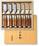 KAKURI Japanese Chisel Set 6-piece, Professional Wood Chisel Nomi for Woodworking, Mortising,...