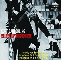 ベートーヴェン:交響曲第2番、交響曲第5番 クルト・ザンデルリンク指揮ベルリン交響楽団