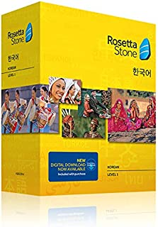 Rosetta Stone Korean Level 1 (Totale)