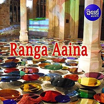 Ranga Aaina