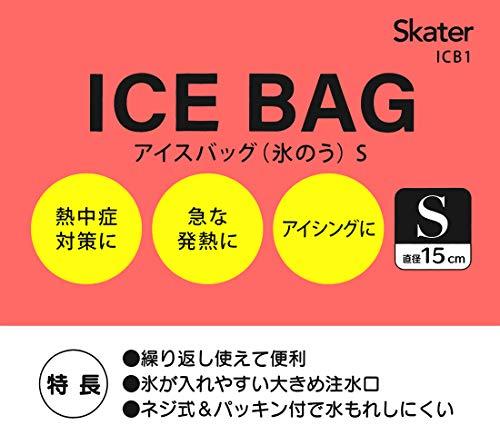 SKATER(スケーター)『アイスバッグトイストーリー』