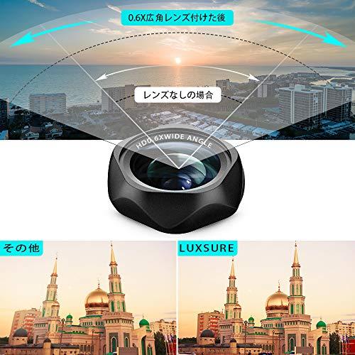 スマホ用カメラレンズクリップ式レンズ広角レンズマクロレンズ自撮りレンズ-Luxsure2020簡単装着ローズ型2in1