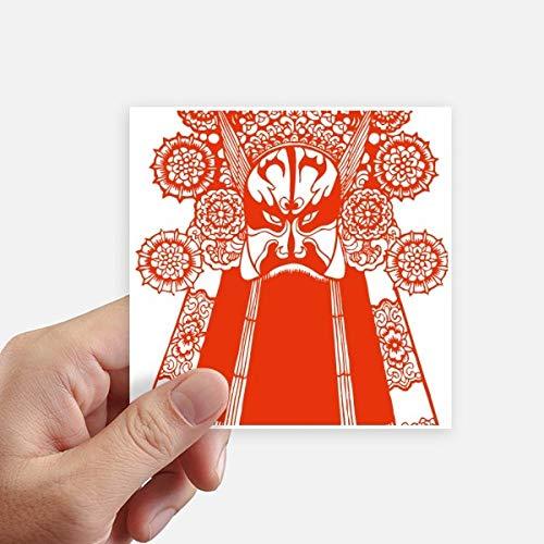 DIYthinker Rode Opera Gezichtsmasker Papier Gesneden Vierkante Stickers 10 Cm Wandkoffer Laptop Motobike Decal 8 Stks