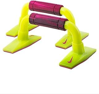 Nike Push Up Grips 2.0