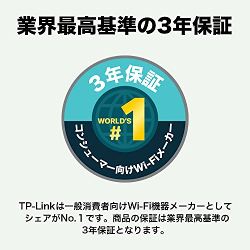 TP-LINK『TL-PA4010KIT』