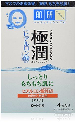 Rohto Hada-Labo Goku-jun Hyaluronic Facial Mask 20ml x 4 sheets (Japan Import)