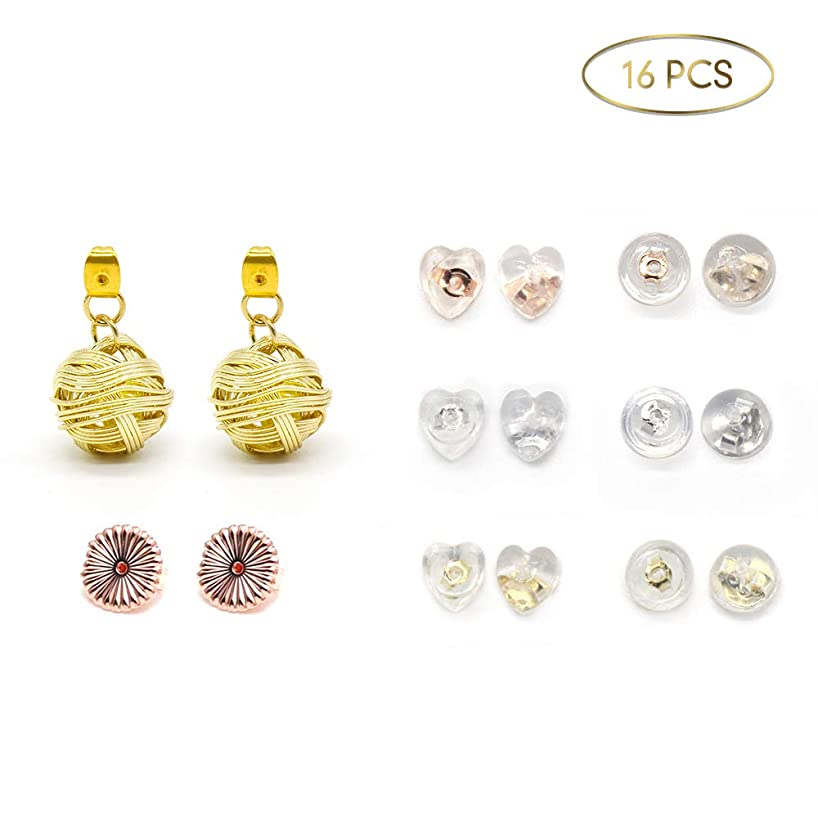 Fansun 8 Pairs of Magic Earring Lifters, Earring Backs for Droopy Ears Heavy Ear Lobe Support(Silver,Gold and Rose Gold)