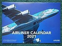 イカロス出版付録 2021年 エアライン・カレンダー JAL、ANA、PEACH