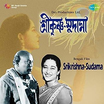 Srikrishna-Sudama (Original Motion Picture Soundtrack)