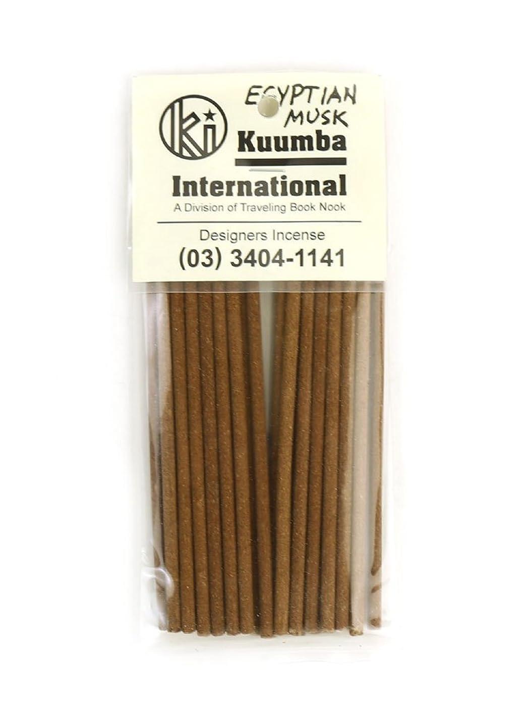 病弱既婚プログラム(クンバ) Kuumbaスティックインセンスお香ミニサイズC(28本入り)MINI-INCENSE?358