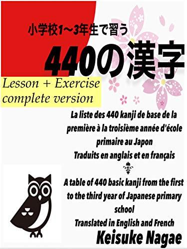 Version Complète La liste des 440 kanji de base de la première à la troisième année d