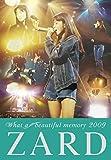 ZARD What a beautiful memory 2009 DVD