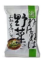 コスモス食品 しあわせ ねばねば味噌汁10.9g×5食