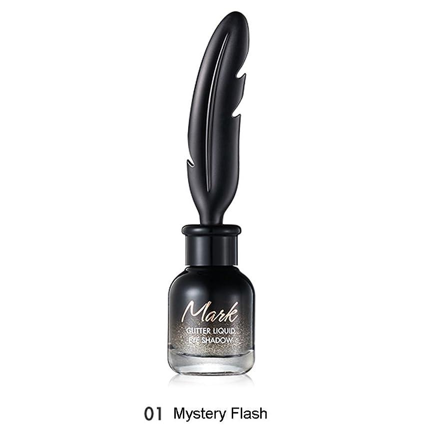 運搬気味の悪いストライドトニモリー TONYMOLY Mark Glitter Liquid Eye Shadow #01 Mystery Flash