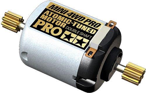 Motore Atomic Tuned Pro