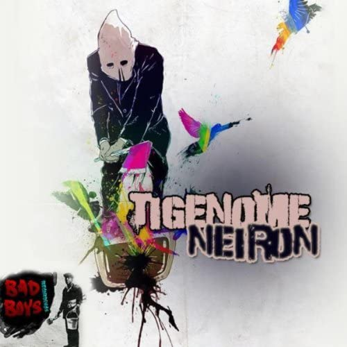 TiGenome