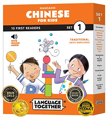Chinese for Kids Set 1: 10 First Reader Books with Online Audio and 100 First Words (Learning Colors, Shapes, Numbers and More) Traditional Chinese Edition by Language Together