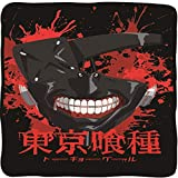 Tokyo Ghoul Soft Fleece Blanket