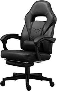 QihangJP ゲーミングチェア オットマン付き 黒 パソコンチェア リクライニング オフィスチェア 肘掛け付 回転 ゲーム用チェア ハイバック椅子 デスクチェア PUレザー おしゃれ 疲れない オフィス 自宅 書斎 ネットカフェ ブラック