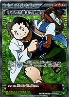 【シングルカード】XY5)オダマキ博士の観察/SR/ポケモンカードXY 078/070
