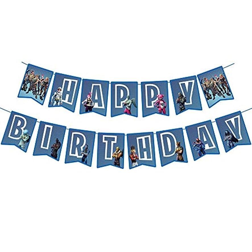 Video Game Party Banner for Gamer, Fortnitess Birthday Party Banner Gaming Birthday Decorations, Battle Birthday Party Supplies Decorations