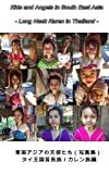 Photo Books - Kids and Angels in South East Asia - Long Neck Karen in Thailand: Photo...