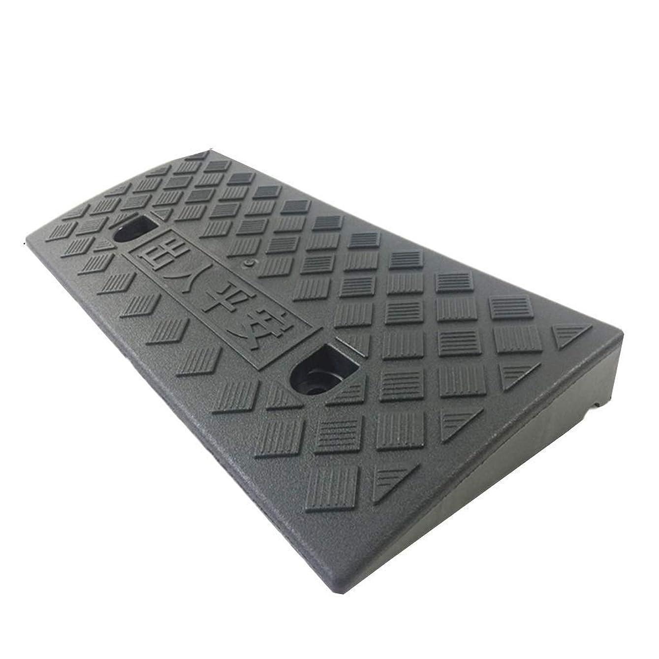 ドロー確認穏やかなプラスチック製縁石縁石スロープ、車椅子車車バイクバイクボートトレーラーの駐車支援のためのポータブルドライブウェイエッジスロープの高5センチメートルアシスト (Color : Black)