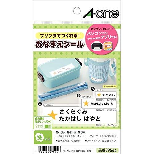 エーワン お名前シール 洗えるタイプ 食洗器 電子レンジ対応 アソートパック 4シート 29544