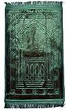 Crown Gebetteppich, muslimisch, dick, super weich, extra dick, Größe XL, 70 x 110 cm, sehr bequem, einfarbig, grün, 70x110cm