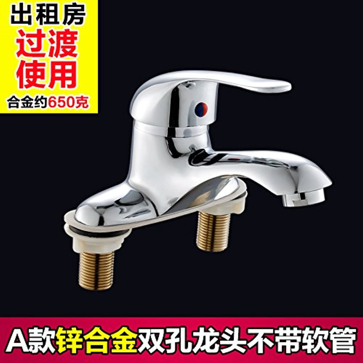Hlluya Professional Sink Mixer Tap Kitchen Faucet Cold water faucet bronze basin-wide two-hole faucet three hole basin sink vanity faucet, brass, double tap No Hose