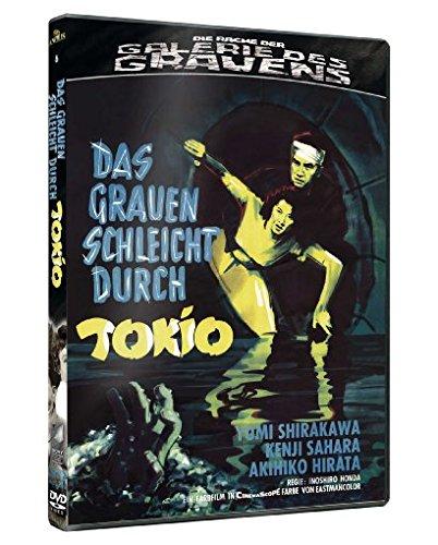 Das Grauen schleicht durch Tokio - Die Rache der Galerie des Grauens 6  (+ DVD) [Blu-ray] [Limited Edition]