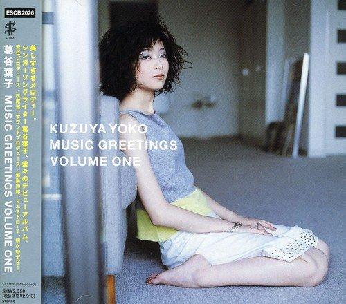 MUSIC GREETINGS VOLUME ONE