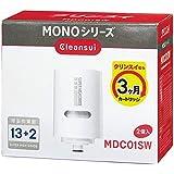 三菱レイヨン・クリンスイ モノシリーズ用交換カートリッジ 除去物質13+2(2個入) MDC01SW