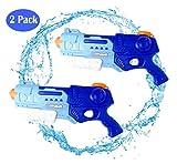 YIJIAOYUN Pistola de Agua de Gran Capacidad de 900 ml, Pistola de Chorro de Alta presión de 33 pies de Largo Alcance, Piscina, Arena de Playa, Juguetes de Verano para niños y Adultos (Paquete de 2)