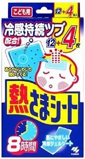 Netsusama-sheet for children 12+4sheets