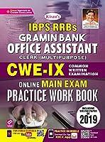 Kiran IBPS RRBs Gramin Bank Office Assistant CWE IX Online Main Exam Practice Work Book (English Medium) (3076)