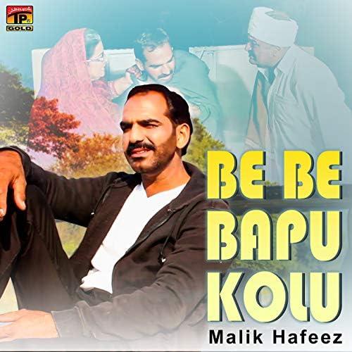 Malik Hafeez