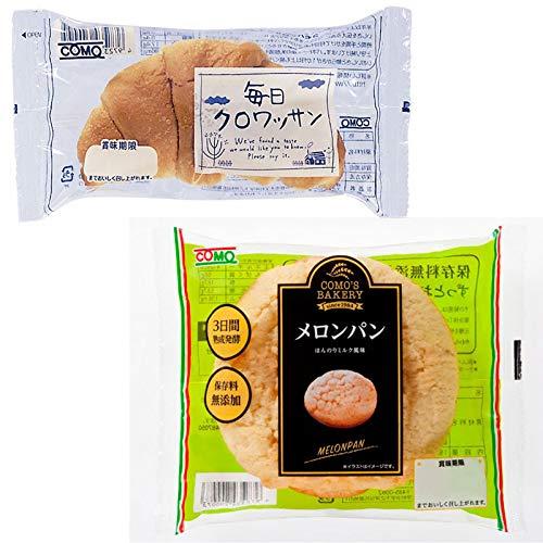 コモパン 毎日クロワッサン(20個)& メロンパン(12個)【セット売り】