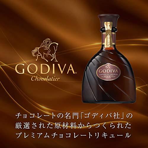 GODIVA(ゴディバ)『チョコレートリキュール』