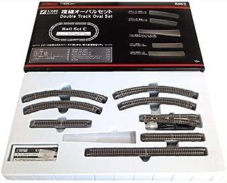 Rokuhan Z Scale R062 Rail Set C Double Oval
