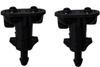 مجموعة من 2 قطع من علبتين رياضيتين ومنفذتين للسيارة LR015359 LR015358 ، لاند روفر رينج روفر سبورت L320 2010-2013
