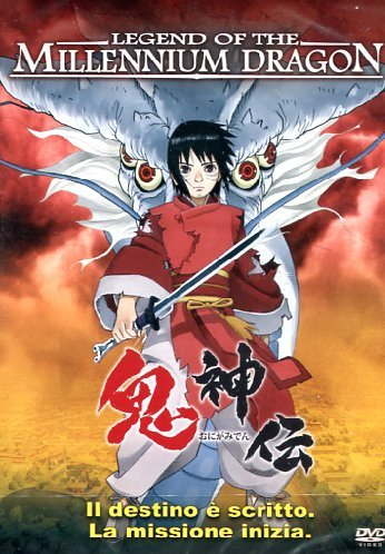 Legend of The Millennium Dragon [Import]