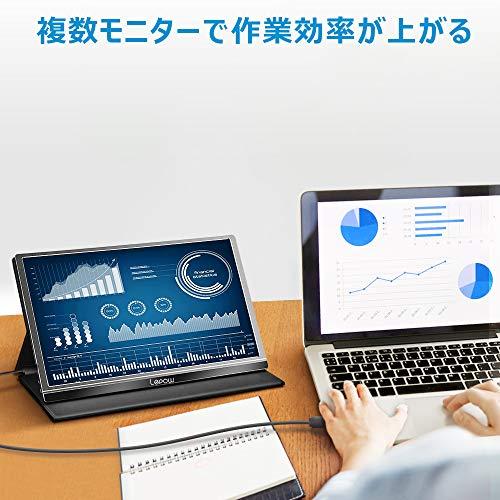 513aAO5QmoL-モバイルディスプレイ「Lepow Z1」をレビュー!15.6インチで2万円以下
