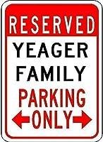 金属の救済、インチ、イェーガー家族駐車場-ハザードサインあなたのステップの鉄のポスター絵画ティンサインカフェバーパブの家のビールの装飾工芸品のヴィンテージの壁の装飾を見る