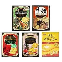 前田製菓 お試し クラッカーセット 10箱入(5種類×2箱)BOXタイプ / あたり前田のクラッカー アソート 食べ比べ セット