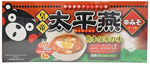 味千ラーメン監修 皇帝太平燕8食 辛みそ味×8袋