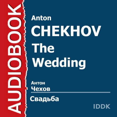 The Wedding [Russian Edition] audiobook cover art