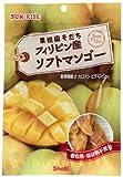 正栄 サンライズ ソフトマンゴー 65g