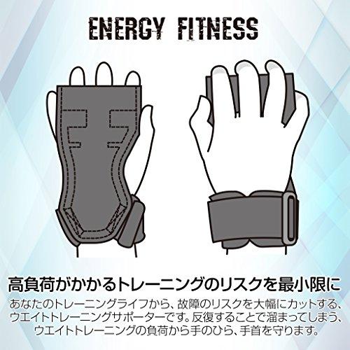 ENERGYFITNESS(エナジーフィットネス)『パワーグリップ』